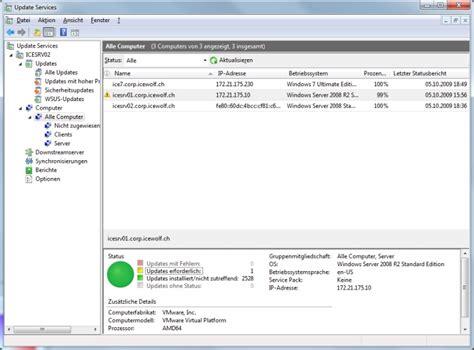 windows server update services  sp dynamic installer