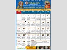 Atlanta Telugu Calendar 2016 February Mulugu Telugu