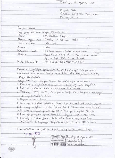 Contoh Liran Surat Lamaran Cpns Kemendikbud 2017 by Contoh Surat Lamaran Cpns Contoh Z