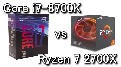 Ryzen core 比較