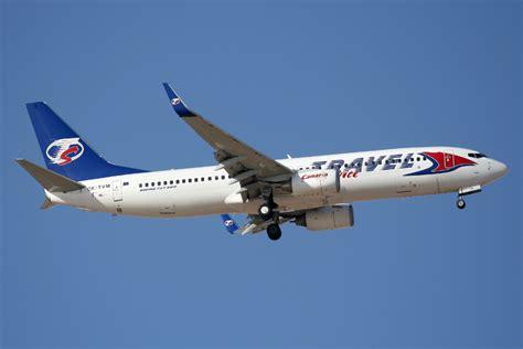 travel service airline wikipedia
