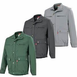 Blouson De Travail Homme : veste de travail pour homme lafont 2bas00cp ~ Voncanada.com Idées de Décoration