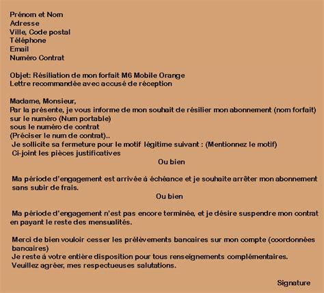 resiliation abonnement salle de sport r 233 silier forfait m6 mobile orange condition adresse lettre r 233 siliation