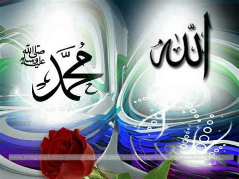 Allah Muhammad Wallpaper Animation - most beautiful allah muhammad wallpaper wallpapersafari