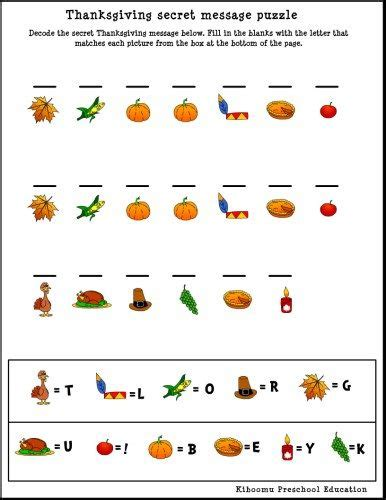 Thanksgiving Secret Message Puzzle Worksheets