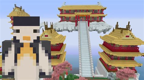 minecraft xbox chinese mythology mash  pack cloud