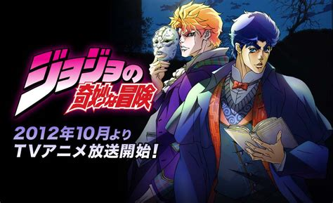Jojos Adventure 2012 Anime Review Review Jojo S Adventure Anaslit