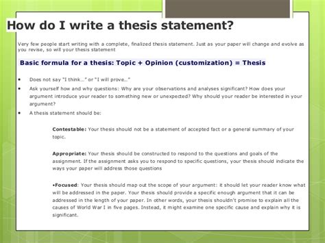 essay tutorial quot mirror image quot analysis essay tutorial