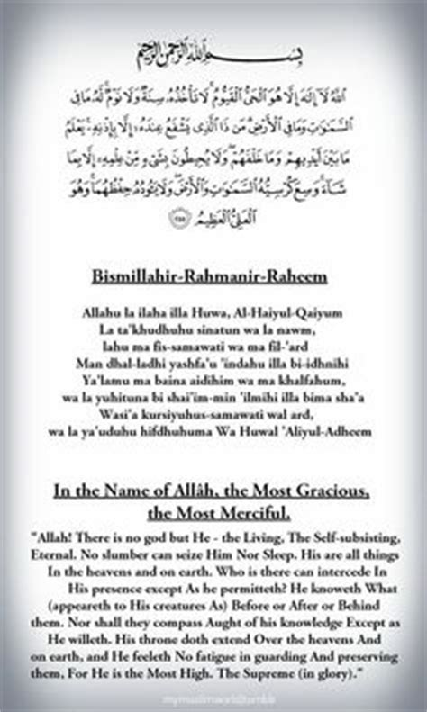 images  islam  pinterest allah quran