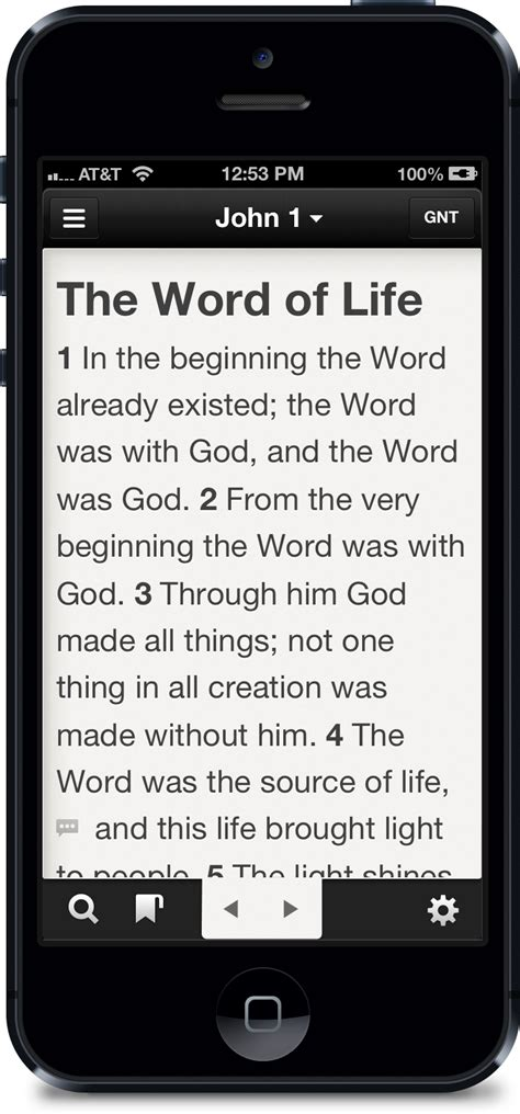 bible app for iphone why i don t believe in the bible app at the corner of