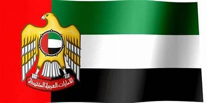 Flag Arab Emirates United Waving Emblem Arabian