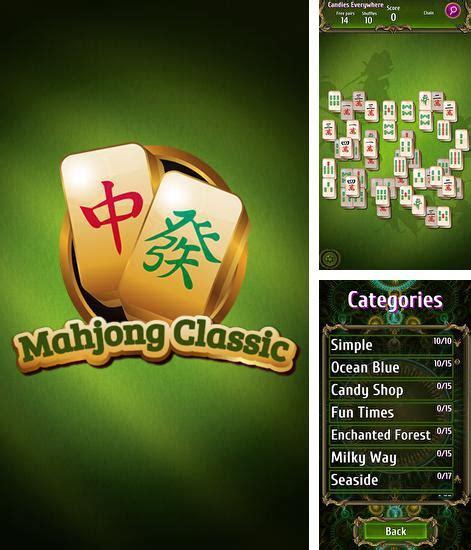 mahjong apk t