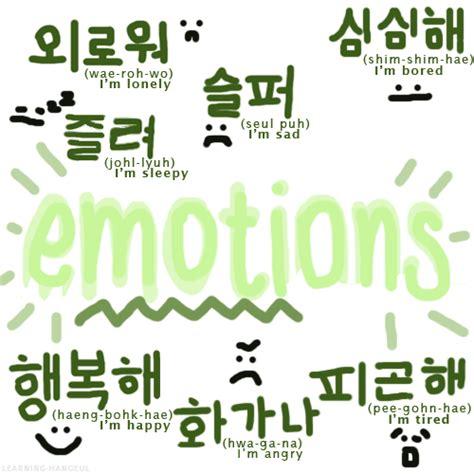 Korean Love Quotes Tumblr