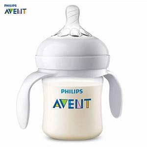 AVENT 1pcs Baby Feeding Bottle 125ml Infant Milk Bottle ...