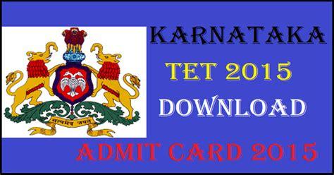 K tet 2015 admit card download | tisrijade