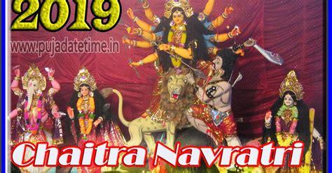 chaitra navratri puja date time india