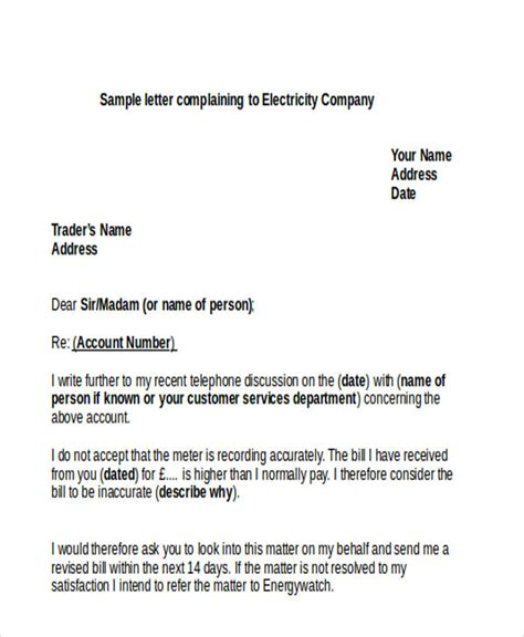 images  commitment letter template  telephone