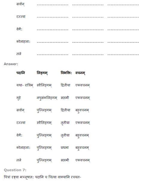 hindi visheshan worksheet for grade 3 hindi sangya