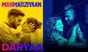 दरया Daryaa Lyrics In Hindi