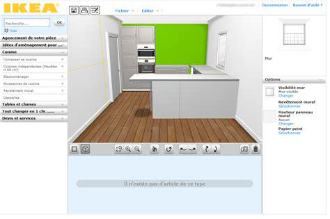 application cuisine 3d image gallery ikea cuisine logiciel