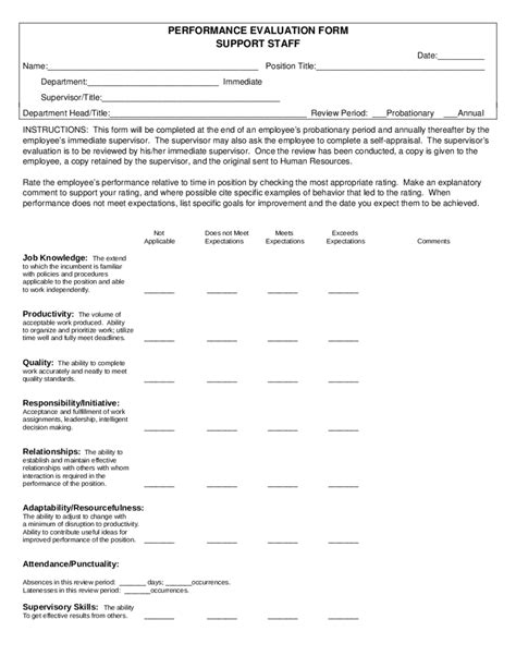 feedback forms for employees 2018 employee evaluation form fillable printable pdf