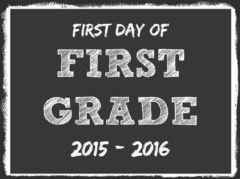 day of school sign template the mandatory mooch day of school free printables 2015 2016