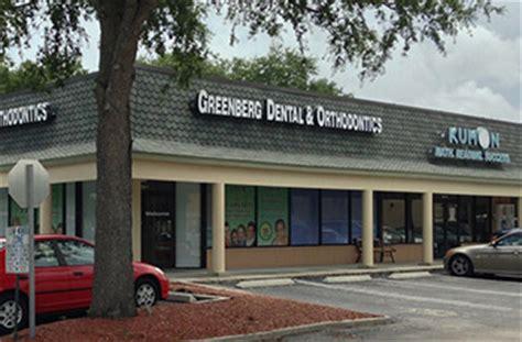 jacksonville dentist greenberg dental orthodontics