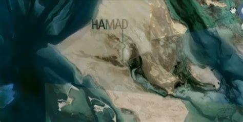 hamad island  space inhabitat green design