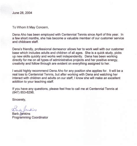 search results  employee recommendation letter sample