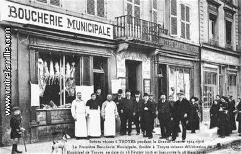 chambre de commerce de troyes gens et métiers de mondoubleau ées 1940 et 1950
