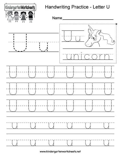 letter u writing practice worksheet free kindergarten