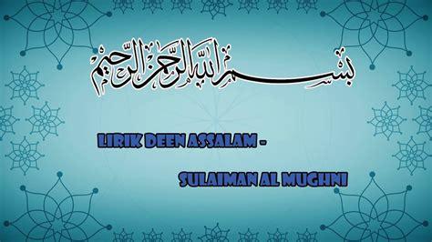 Lirik Deen Assalam  Sulaiman Almughni Youtube