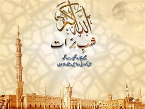 Shab e Barat Desktop Wallpapers – One HD Wallpaper Pictures Backgrounds FREE Download