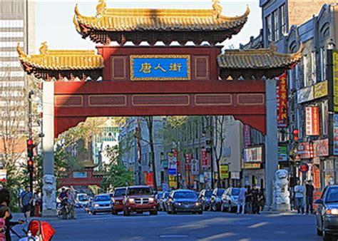 le quartier chinois à quartier chinois voyage à travers le québec