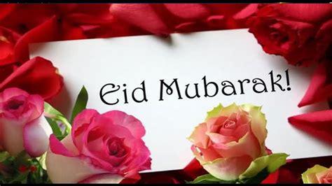 happy eid  eid mubarak advance wishes eid