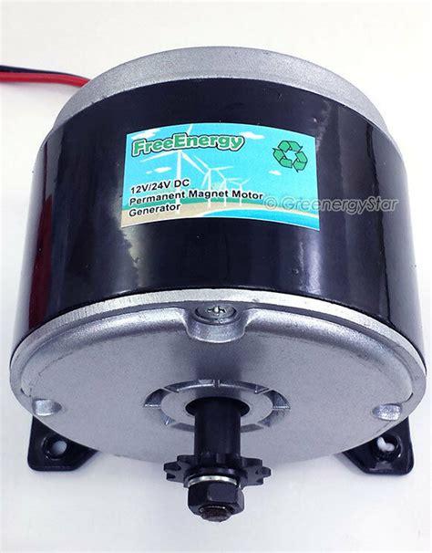 freeenergy 12 24v 300w dc permanent magnet motor generator for wind turbine pma ebay