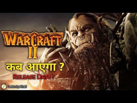 Paula patton, travis fimmel, ben foster and others. Warcraft Hindi Dubbed - Warcraft 2016 Dual Audio Org Hindi 720p Blu Ray 950mb 480p 350mb Movies ...
