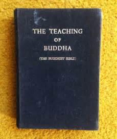 Autobiography of a yogi audible