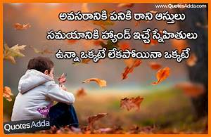 Money and Waste Friendship Quotations in Telugu ...