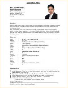 format of a curriculum vitaecv 6 curriculum vitae format for application basic appication letter