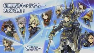 Dissidia Final Fantasy Opera Omnia Delayed To Early 2017