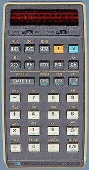 critical section  hp  calculator