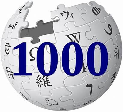 Svg 1000 Wikipedia Pixels Wikimedia Commons Wiki