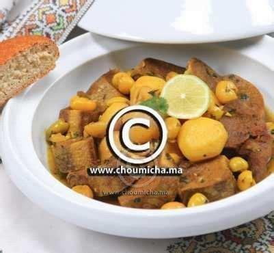 cuisiner la langue de veau choumicha recette de la langue de veau pois chiches et