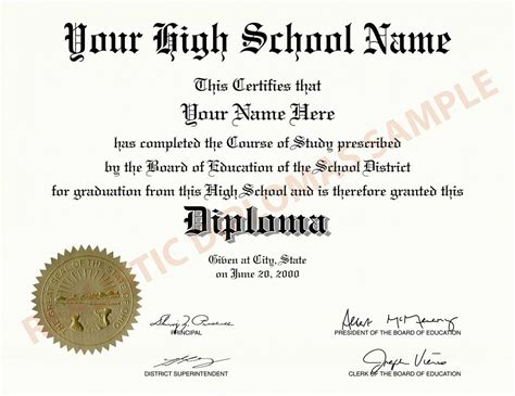 replacement  novelty fake high school diploma