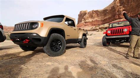 2016 Jeep Comanche Concept