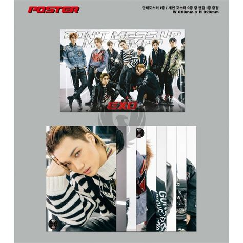 exo don t mess up exo 5 186 album don t mess up my tempo vivace ver