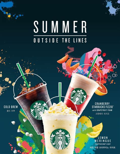 cuisine promotion best 25 starbucks promotion ideas on email