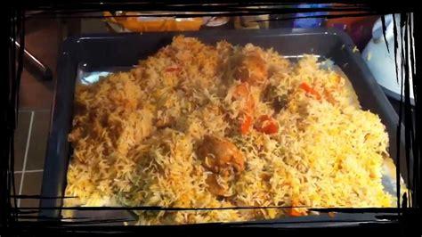 recipe  saudi kabsa  tarq osf alkbs alsaaody youtube