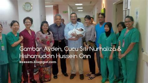 gambar ayden cucu siti nurhaliza hishamuddin hussein onn